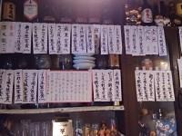 五反田 入舟