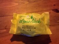 yamazaki lemonack 山崎 レモナック