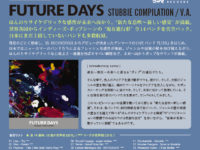 V.A. / FUTURE DAYS - STUBBIE COMPILATION
