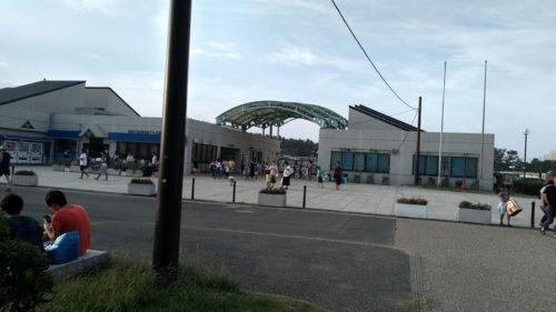 辻堂ジャンボプール